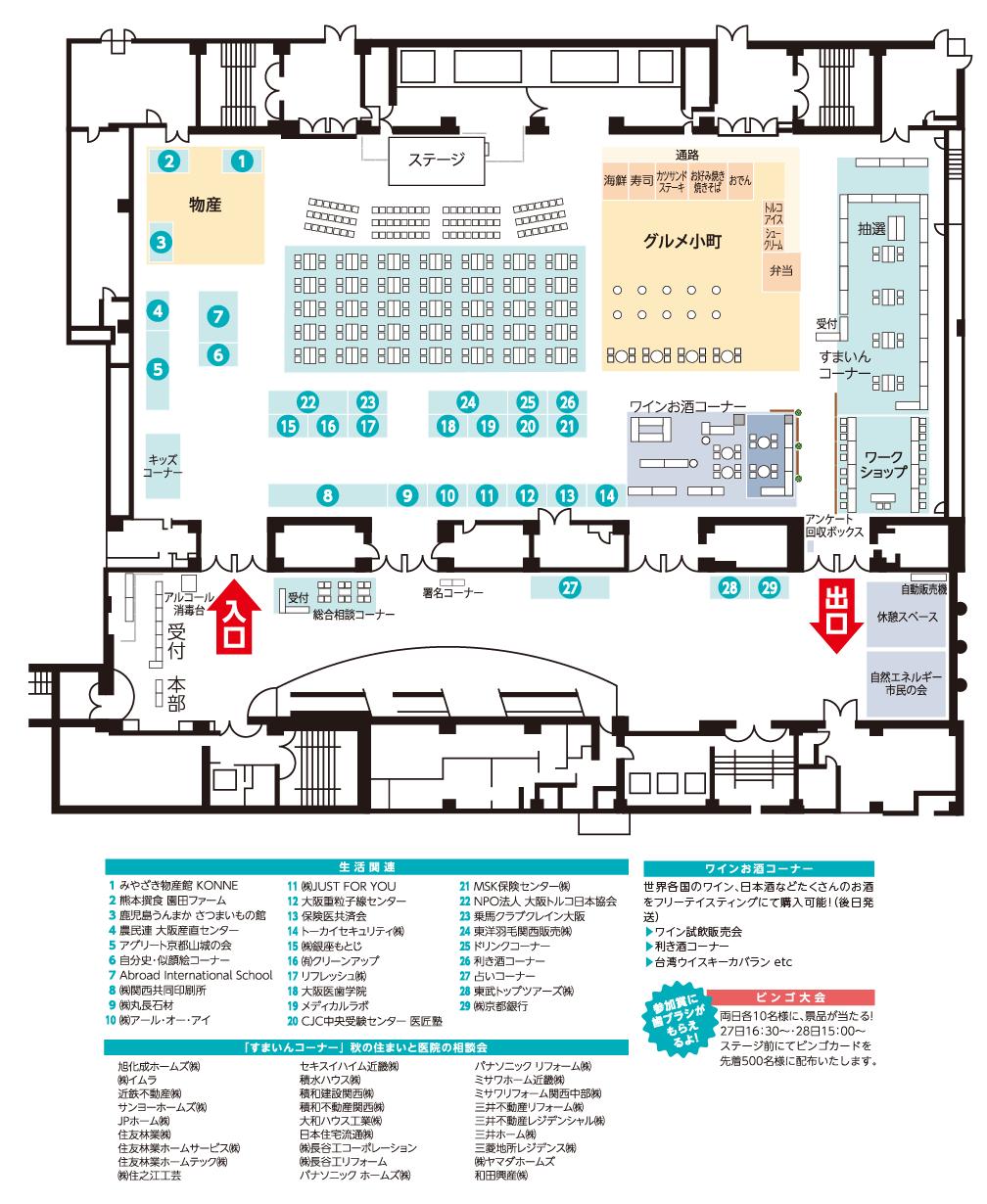 floor-map-3F