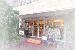 KOBEお菓子の店モリナカ神戸本店